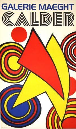 リトグラフ Calder (After) - Triangles et Spirales Galerie Maeght
