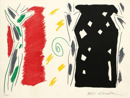 リトグラフ Kuroda - Trois Figures