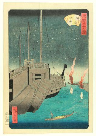 木版 Hiroshige - Tsukudajima Gyoshû (Fishing Boats At Tsukudajima)