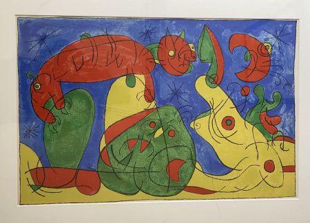 リトグラフ Miró - UBU Roi (plate 11)