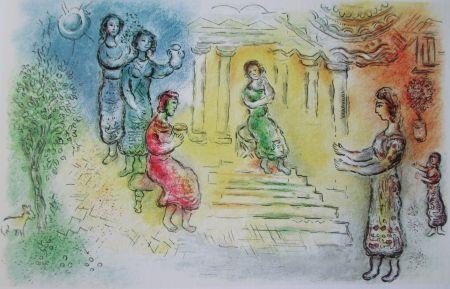 リトグラフ Chagall - Ulysse Chez Alkinoiis - L'odyssee Ii
