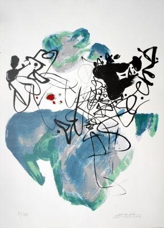 リトグラフ Chu Teh Chun  - Universal Peace