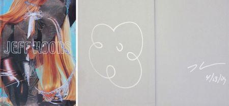 技術的なありません Koons - Untitled