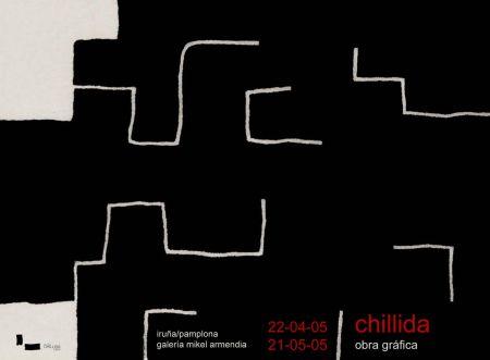 技術的なありません Chillida - Untitled