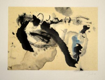 モノタイプ Godel - Untitled