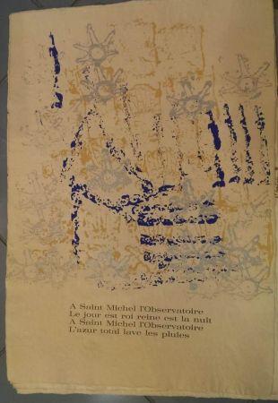 リトグラフ Arman - UNTITLED