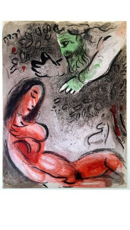 リトグラフ Chagall - Untitled