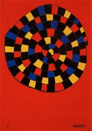 技術的なありません Calder - Untitled