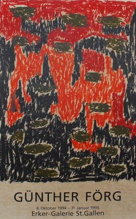 リトグラフ Forg - Untitled (Exhibition poster)