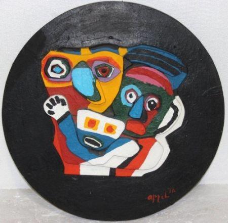 エッチングと アクチアント Sultan - Untitled from Dominos (Seven),