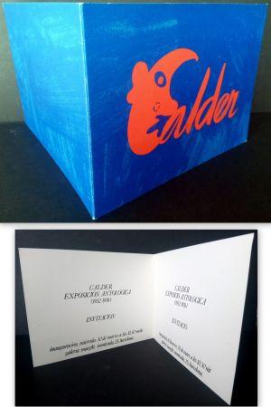 リトグラフ Calder - Vernissage Calder Galería Maeght