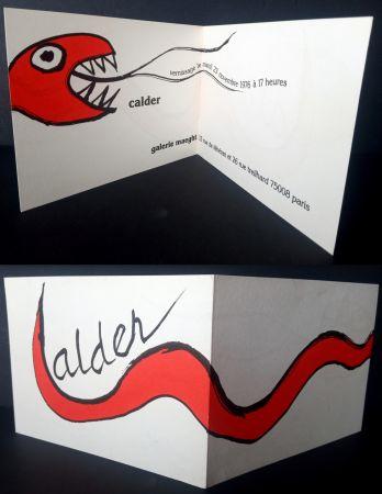 リトグラフ Calder - Vernissage Galerie Maeght Paris