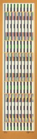 リトグラフ Agam - Vertical Orchestration ; Gold Series
