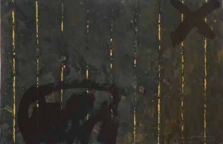 彫版 Tàpies - Vertical plegat