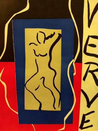 挿絵入り本 Matisse - Verve no 1