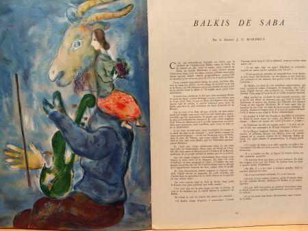 挿絵入り本 Chagall (After) - Verve no 3