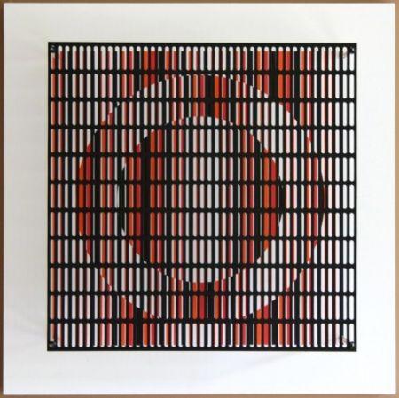 木版 Asis - Vibration cercles noir, orange et rouge