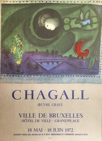 リトグラフ Chagall (After) - VILLE DE BRUXELLES