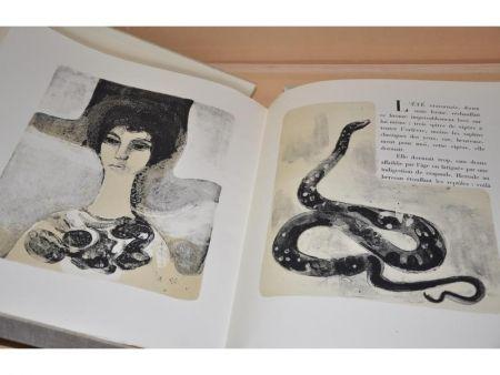 挿絵入り本 Minaux - Vipère au Poing. Lithographies originales d'André Minaux.