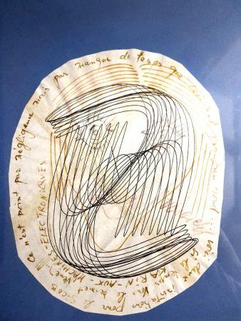 リトグラフ Vasarely - Visage