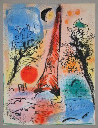 リトグラフ Chagall - Vision De Paris