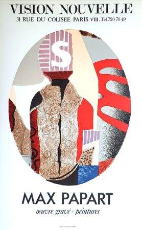 リトグラフ Papart - Vision Nouvelle Oeuvre Gravé  Peintures