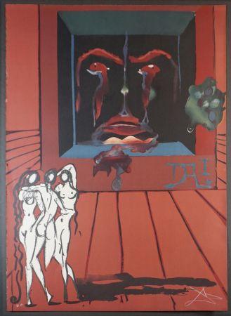 リトグラフ Dali - Visions Surrealiste Obsession of The Heart