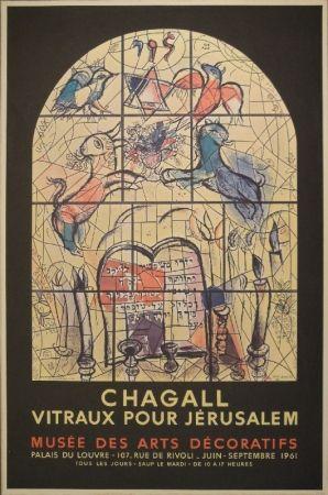 リトグラフ Chagall - Vitraux pour Jérusalem. La tribu de Levi