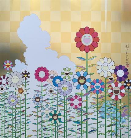 オフセット Murakami - Warm & Sunny