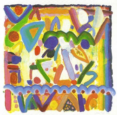 カーボランダム Ayres - Will Summers No.2