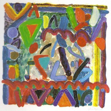 カーボランダム Ayres - Will Summers No.3