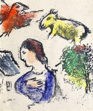 リトグラフ Chagall - Woman with animals