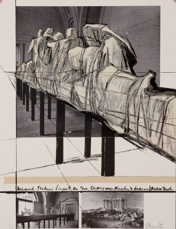 シルクスクリーン Christo - Wrapped Statues- Project for DerGlypotek-Munchen, West Germany, Aegina Temple