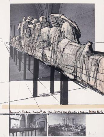 シルクスクリーン Christo - Wrapped Statues - Project for Der Glyptothek