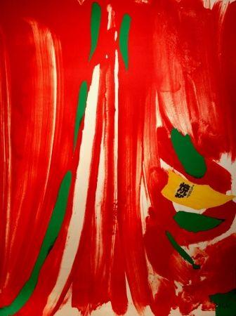 リトグラフ Debré - Xian rouge