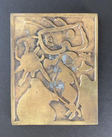 多数の Miró (After) - XX Siecle No 4, 1938
