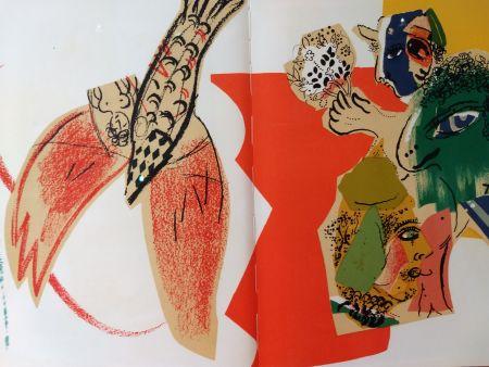 挿絵入り本 Chagall - XXe No 26