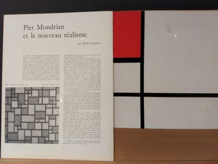 挿絵入り本 Mondrian - Xxe No 9
