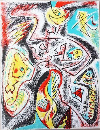挿絵入り本 Masson - XXe SIECLE. Nouvelle série. XXXIe année. N° 32. Juin 1969 (André Masson, Sonia Delaunay)