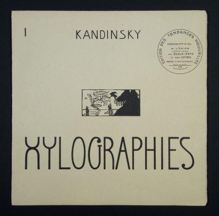 挿絵入り本 Kandinsky - Xylographies